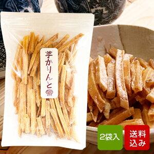 芋かりんとう 芋けんぴ 140g×2袋 無添加 無着色 長崎県産 メール便