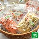 カムカムベジタブル おまかせ5袋入り 赤ちゃんのための乾燥野菜 離乳食 ベビーフード ゆうパケット配送