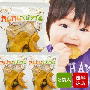 離乳食 カムカムベジタブル かぼちゃ 3袋入 ベビーフード [9ヶ月頃〜]