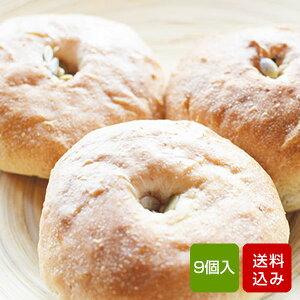 焼き芋あんパン 無添加 9個入 卵、牛乳アレルギー対応