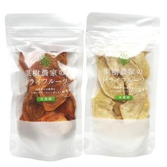 드라이 프루츠 믹스 2 종류입무첨가 후쿠오카현 아사쿠라산 하는 패킷 한정으로