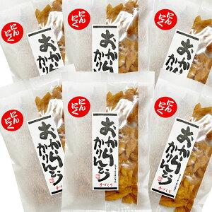 おからかりんとう にんにく味 6袋入 手作り 福岡県産