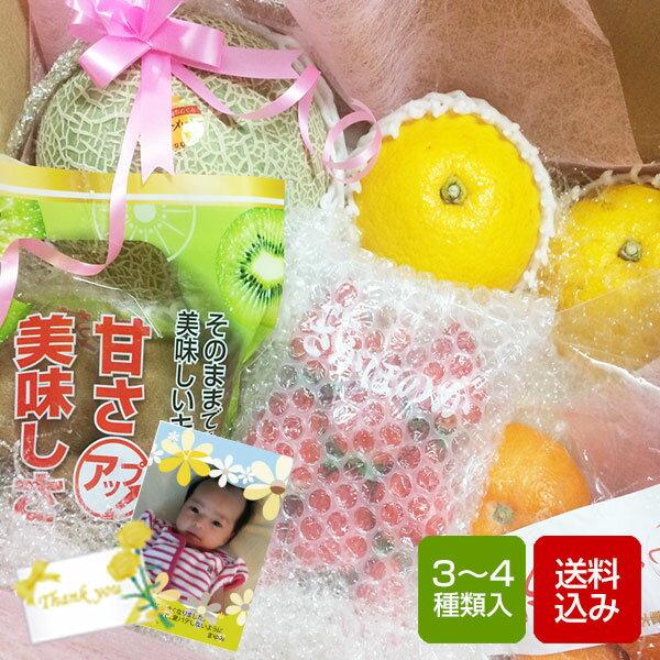 【送料無料】果物 フルーツセット 3980 内祝 誕生日祝い 御礼 お供え メッセージ カード ギフト