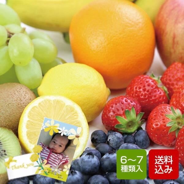 【送料無料】果物 フルーツセット 10000 父の日 プレゼント メッセージカード対応