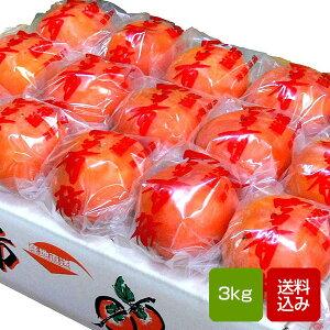 柿 3kg 富有柿 家庭用 秀品 2L ギフト
