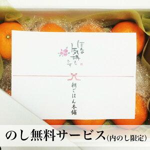 トマト鍋九州野菜9種類+博多華味鳥むね肉2kg+ヤギシタハムのベーコン付【送料無料】