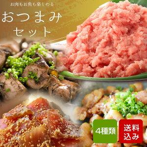 おつまみセット 4点盛り 肉惣菜 惣菜 母の日 ギフト