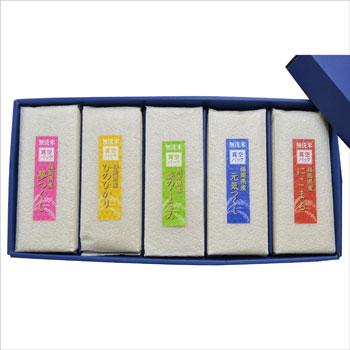 【送料無料】お米のギフト 九州の無洗米 5kg入(真空パック)敬老の日 内祝 誕生日祝い 御礼 お供え メッセージ カード ギフト