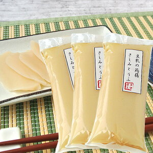 さしみ豆腐 柔 3袋 豆乳入りこんにゃく ダイエット 時短 クマガエ メール便