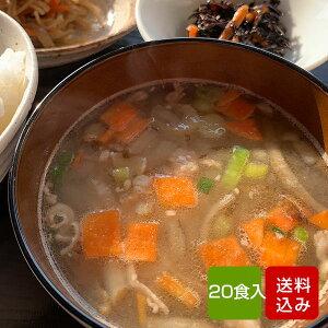 フリーズドライ 豚汁 20食 福岡県産 国産100%