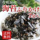 送料無料URL:https://image.rakuten.co.jp/asagohanhonpo/cabinet/nori_image/furikake/imgrc0065355769.jpg