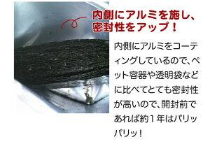 八幡の秘伝☆味付海苔たっぷり8切80枚入【海苔有明海産メール便】