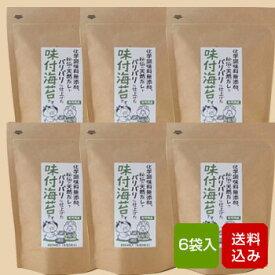 味付け海苔 無添加 海苔 8切64枚×6袋入 有明海産