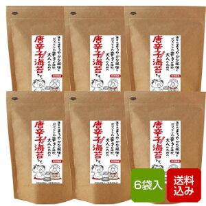 味付け海苔 唐辛子 海苔 8切48枚入×6袋入 有明海産