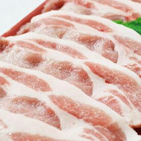長崎島原豚 ロース生姜焼き用 200g