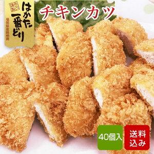 チキンカツ 50個 はかた一番どり 福岡産