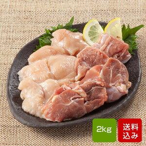 国産 鶏肉 はかた一番どり 鶏肉 2kgセット (鶏もも肉1kg・鶏むね1kg) 福岡県産 冷凍便