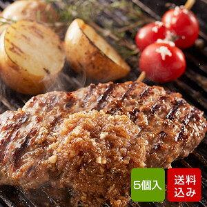 ハンバーグ むなかた牛 5個入 国産 牛肉 惣菜 冷凍