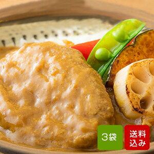 ハンバーグカレー 180g×3食 宮崎県産山豚 国産 レトルト カレー 常温保存
