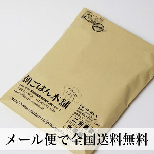 ふりかけ海苔お試し2袋入ふりかけゆうパケット限定で送料無料