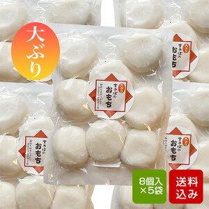 餅 大ぶり 3kg (8個入×5袋) 丸餅 手作り 餅 防腐剤不使用 無添加