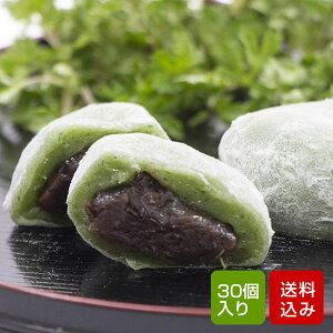 よもぎ餅 30個入 (3個入×10袋) 手作り 防腐剤不使用 あん餅雑煮 福岡県産 冷凍便