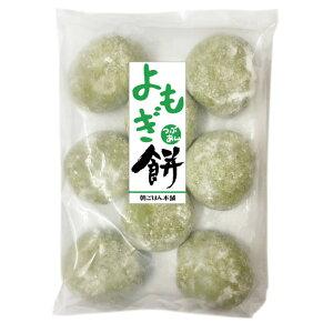 草餅 よもぎ餅 あんこ餅 3個入 防腐剤不使用 手作り あん餅雑煮 福岡県産 冷凍便