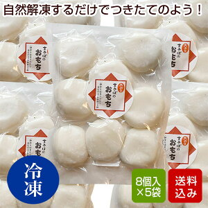 餅 大ぶり 3kg (8個入×5袋) 丸餅 手作り 餅 防腐剤不使用 無添加 福岡県産 冷凍