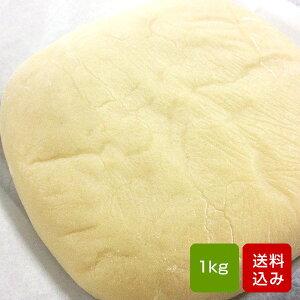のし餅 1kg 防腐剤不使用 福岡県産