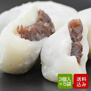 あんこ餅 15個入 3個入×5袋 無添加 手作り あん餅雑煮 福岡県産