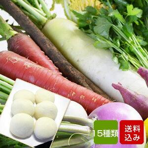 おせち野菜セット 九州野菜15品 餅10個入 九州産 おせち 雑煮 年末限定
