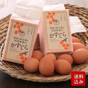カステラ 卵 詰め合わせ カステラ 無添加 スィーツ 和菓子 お中元 ギフト