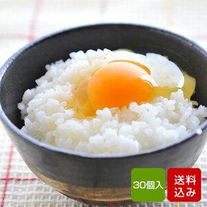 卵 30個入 (割れ保証一割(3個)含む)福岡産 タマゴ