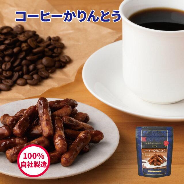 コーヒーかりんとう 40g 12袋入
