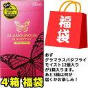 コンドーム4箱セット 日本製コンドーム 避妊具 こんどーむ セット お楽しみ ゼリー付きコンドーム 福袋【避妊具 コン…