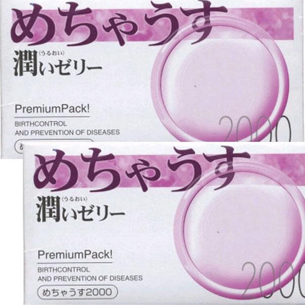 2箱セット【コンドーム】【送料無料】めちゃうす2000/避妊具/コンドーム/スキン メール便