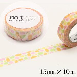 【1個】mt プール・オレンジ マスキングテープ 15mm×10m / 資材 素材 アクセサリー パーツ 材料 ハンドメイド 卸 問屋 手芸