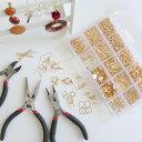 【1セット】ハンドメイド金具&工具 手作りアクセサリースターターセット 金具15種と工具3種の合計18種♪【KC金】 初…