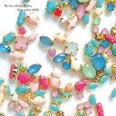 【約10g】個性的な色合い☆アクリルビジュー(台座付き) サイズ&カラーアソートパック♪ ラインストーン/爪付き/宝石/…
