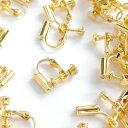【10個】イヤリングコンバーター 縦向きタイプ ゴールド ピアスをイヤリングに変換 基礎金具/バネ/イヤリング金具/イ…