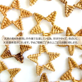 フープ/天然/籐/藁/リゾート/バカンス/南国/夏/大ぶり/ボリューム