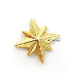 【10個】カンなしパーツ 輝くキラキラスター ゴールド 約15.5*15.5mm / 資材 素材 アクセサリー パーツ 材料 ハンドメイド 卸 問屋 手芸