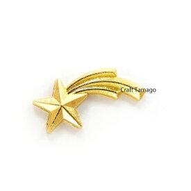 【10個】カンなしパーツ 流れ星 パーツ 約7.5*14.5mm / 資材 素材 アクセサリー パーツ 材料 ハンドメイド 卸 問屋 手芸