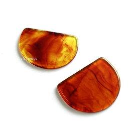 【10個】アクリルパーツ 半月型 べっ甲マーブルカラー 24.5*34.5mm / 資材 素材 アクセサリー パーツ 材料 ハンドメイド 卸 問屋 手芸