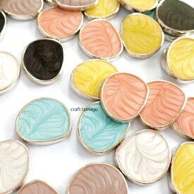 【約50g】やわらかオーバル 貼り付けパーツ 優しいカラーアソート / 資材 素材 アクセサリー パーツ 材料 ハンドメイド 卸 問屋 手芸
