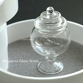 ◆メール便不可◆【1個】小瓶 ガラス フタ付き ワイングラス型 5.6*3.4cm / 資材 素材 アクセサリー パーツ 材料 ハンドメイド 卸 問屋 手芸
