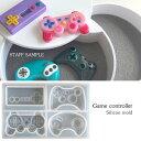 【1個】シリコンモールド ゲーム コントローラー 4種類作れる / 資材 素材 アクセサリー パーツ 材料 ハンドメイド 卸…
