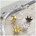 【10個】ガラスドームキャップ ミルククラウン型【Sサイズ】 //Craft Tamago オリジナル// 王冠/クラウン/フタ/カン…