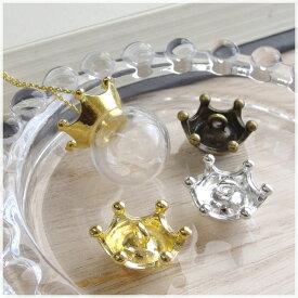【10個】ガラスドーム キャップ ミルククラウン型【Lサイズ】 Craft Tamago オリジナル 王冠/クラウン【ハンドメイド/手作り/卸し/卸売り】