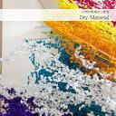 【1袋】封入素材 イネ科の乾燥素材 封入,植物,稲,ガラスドーム,レジン【ハンドメイド/手作り/卸し/卸売り】